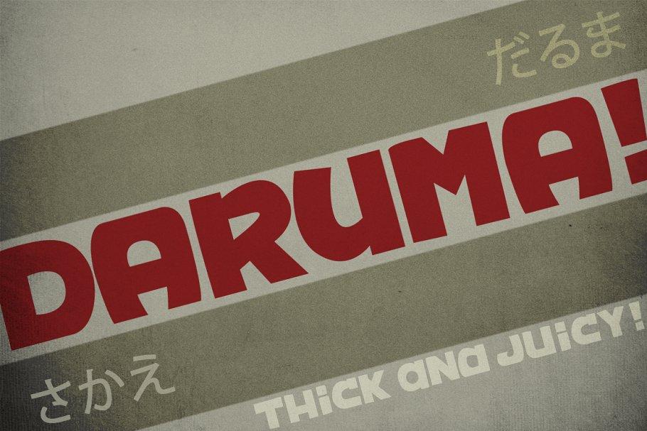 Best Daruma Vector