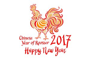 2017 Happy New Year Rooster vector