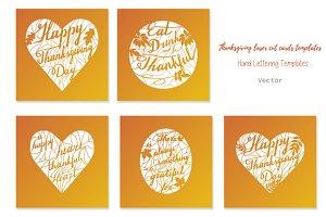 5 Thanksgiving laser cut templates
