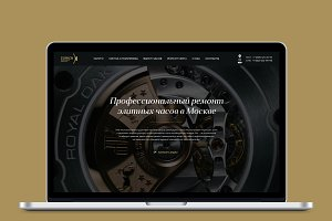 Site for any company - PSD Template