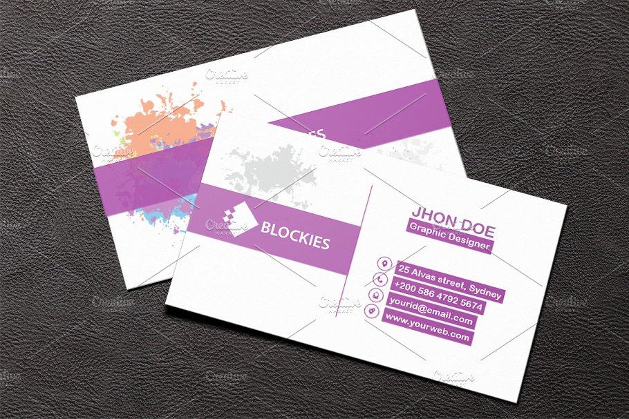 Splash/Colorful Business Card