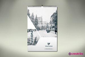 Wall Calendar 2017 - v008