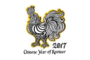 black and white Golden rooster 2017