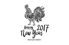 happy new year 2017. vector rooster