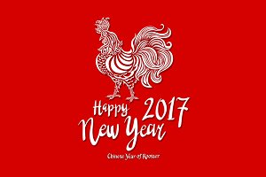 rooster. Happy New Year 2017 vector