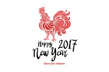 Happy New Year 2017 rooster vector