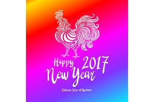 Rainbow rooster, symbol of 2017