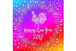 2017 Happy New Year rooster rainbow
