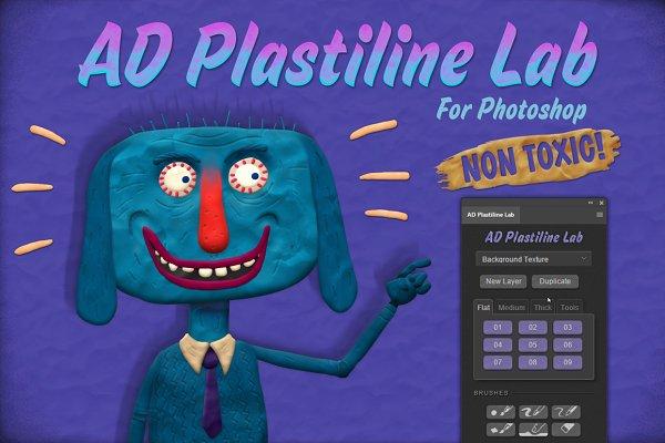 Photoshop Plugins: Alex Dukal - AD Plastiline Lab