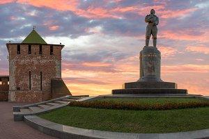 Nizhny Novgorod city. Russia
