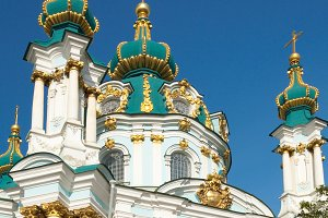 Kyiv Saint Andrew's Church, Ukraine