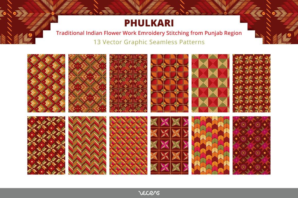 Phulkari Embroidery Designs Photos
