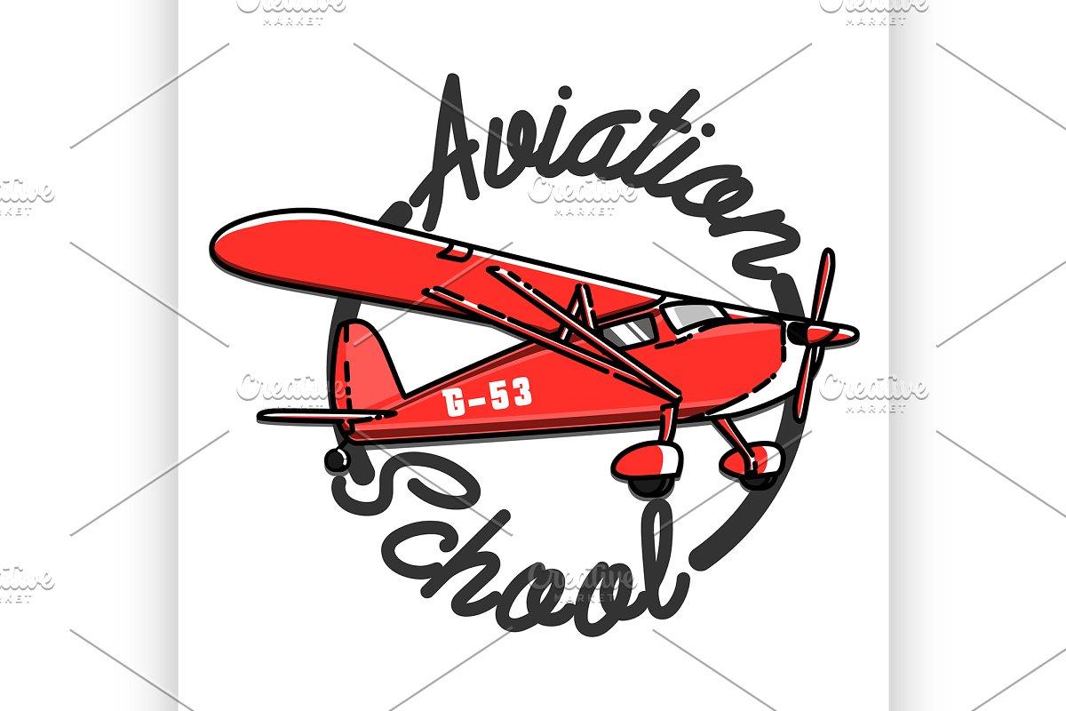 Color vintage Aviation emblem