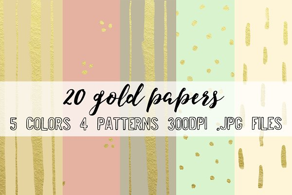 SALE 20 Gold Digital Papers