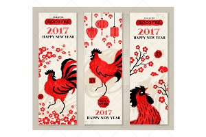 Vertical banners with rooster