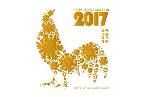 Gold rooster. Greeting card.