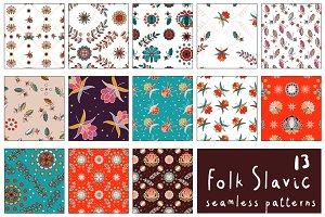 13 Folk Slavic Patterns