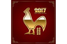 Golden rooster. Greeting card.