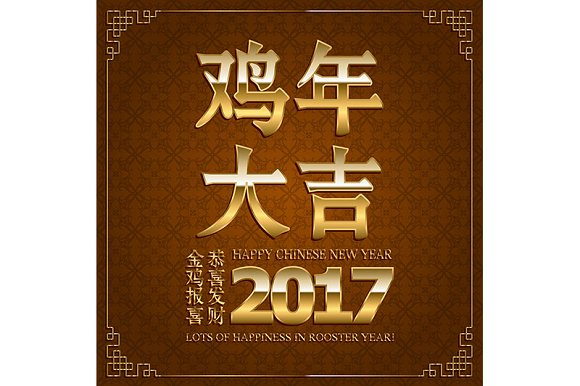 New year greeting card. 2 Pieces. - Graphics