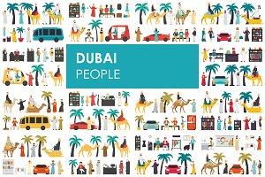 Dubai - flat people set