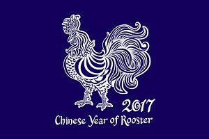 chinese year of rooster 2017