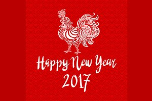 rooster happy new year 2017