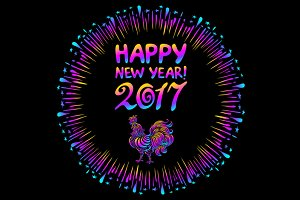 rainbow rooster happy new year 2017