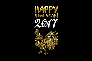 Gold Happy New Year 2017 rooster