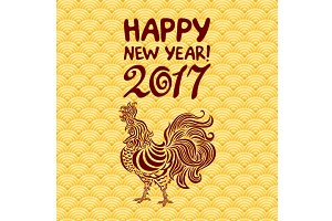2017 happy New Year chinese rooster