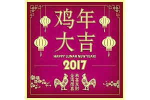 Lunar new year. 3 Greeting card.
