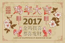 Happy Lunar new year! Greeting card.