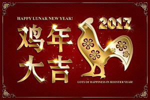 Happy Lunar new year! 2 Postcards