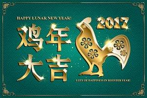Happy Lunar new year! 2 Postcards