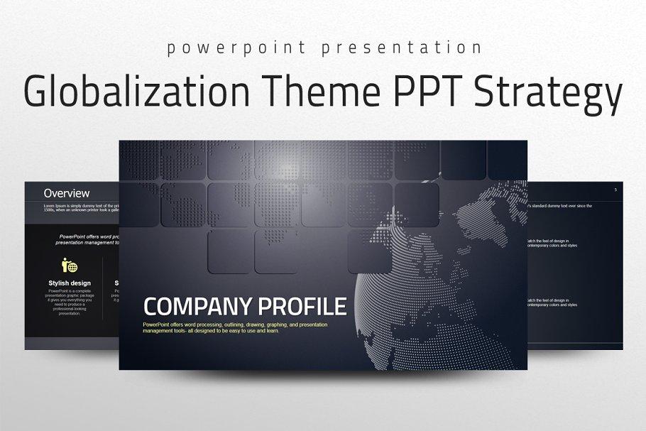 Globalization Theme PPT Strategy