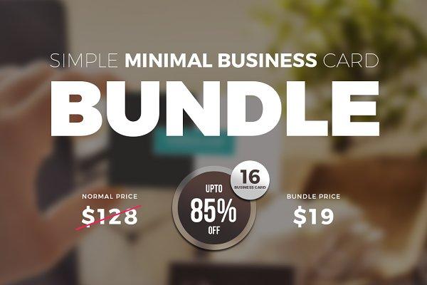 Clean Business Card Bundle