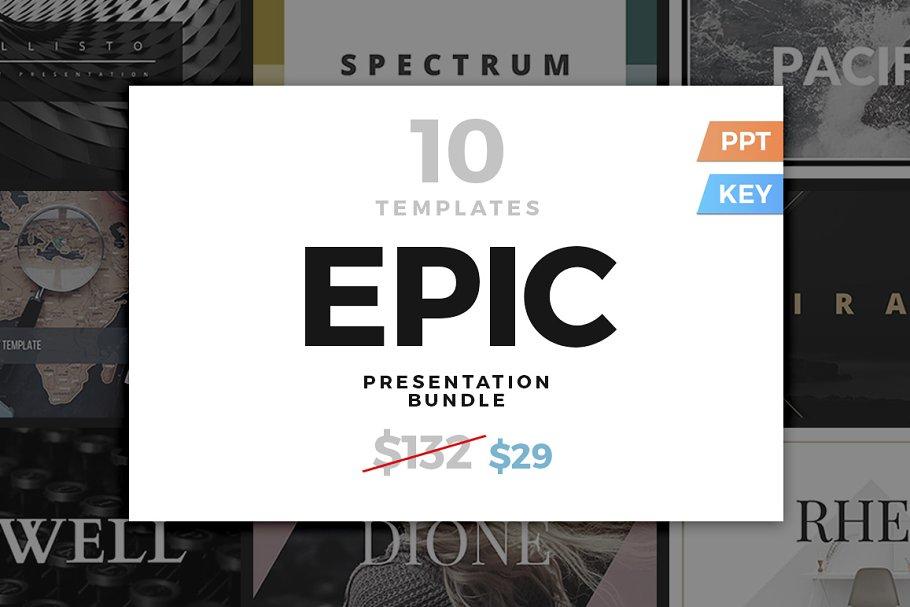 Epic Presentation Bundle ~ PowerPoint Templates ~ Creative Market
