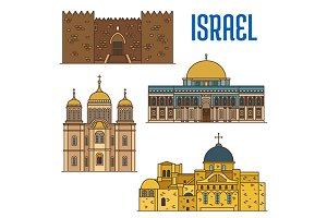 Israel vector detailed landmarks