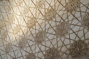 Arab ornaments and decoration.