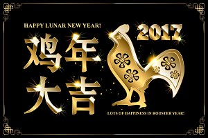 Happy Lunar New Year. Greeting card.