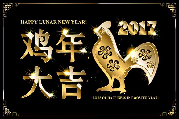 Happy Lunar New Year. Greeting card. - Graphics