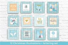 12 Christmas illustrations