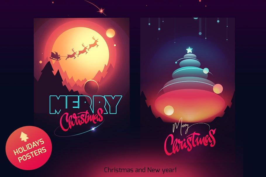 Christmas Posters.Modern Christmas Posters