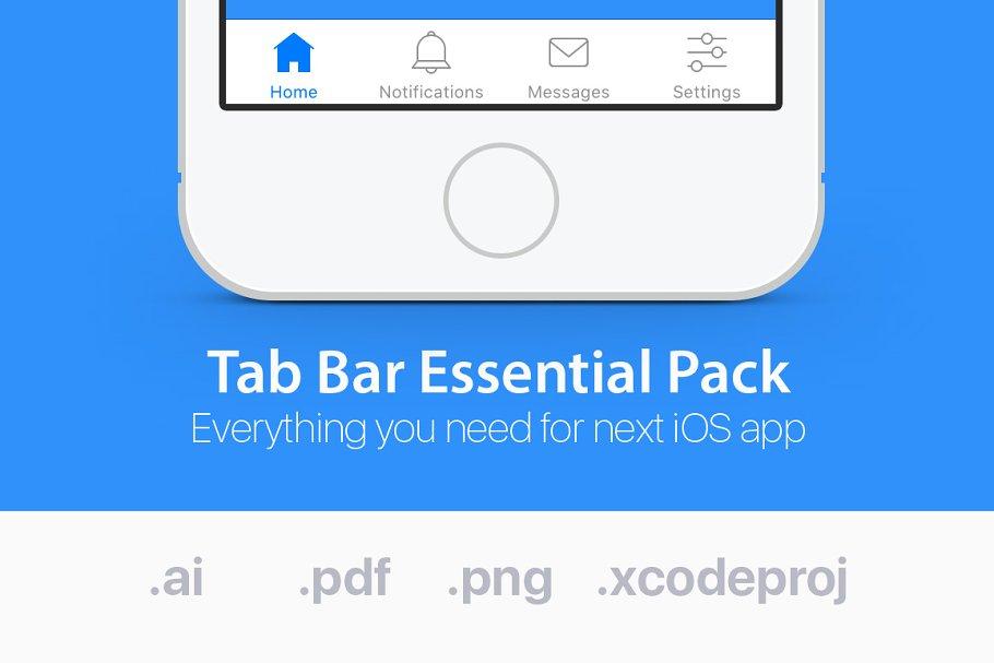 iOS Tab Bar Icons - Essential Pack
