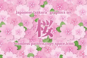 "Japanese ""sakura"" graphics set"