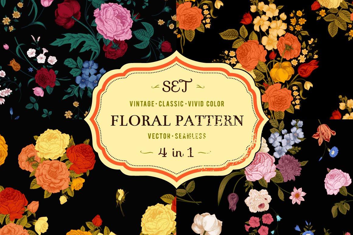 Vector Floral Pattern Vivid Color Graphic Patterns Creative Market