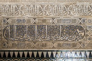 Arab ornaments and decoration