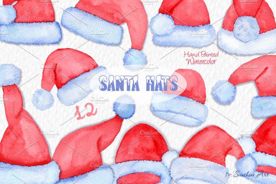 3da8ee27158c8 Watercolor Santa hats ~ Illustrations ~ Creative Market