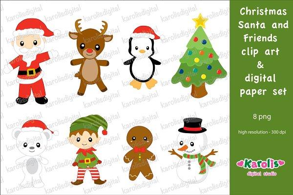 Christmas Santa and friends
