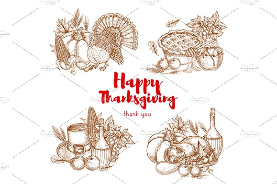 Thanksgiving holiday vector sketch