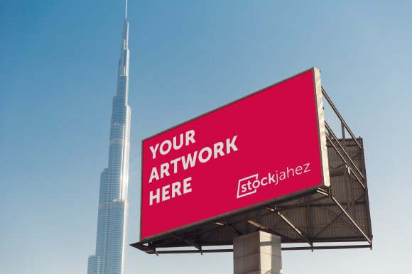 Download Burj Khalifa Billboard Mockup